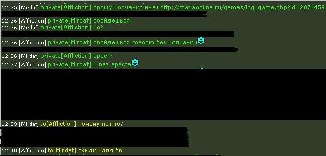 mafia.salekhard.net/images/aflik-1.png