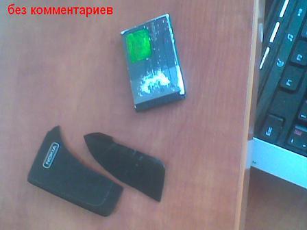 mafia.salekhard.net/images/telol3.JPG